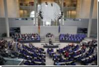 Немецкая разведка заподозрила Россию в намеренном подрыве единства США и ЕС