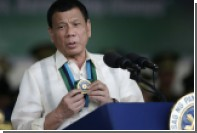 Президент Филиппин допустил введение военного положения в стране