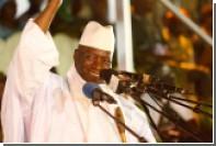 Бывший президент Гамбии согласился уступить власть преемнику