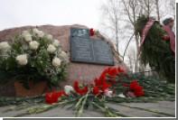 Польше передали записи речевого самописца разбившегося под Смоленском лайнера
