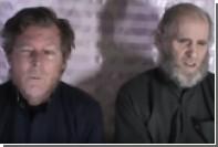 Удерживаемые «Талибаном» преподаватели вуза попросили Трампа о помощи