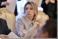 Захарова уточнила число высылаемых из США российских граждан
