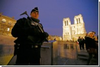 Власти Франции заявили о возможном возвращении в страну 250 боевиков ИГ