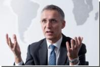Столтенберг назвал условия для поддержания соседских отношений с Россией