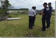 Поиски пропавшего малайзийского «Боинга» приостановлены