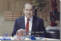 Нетаньяху по-русски поздравил с Новым годом русскоязычных жителей Израиля