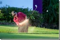 В Китае закроют свыше ста полей для гольфа
