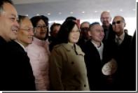 Китайские СМИ пригрозили США местью Пекина в случае признания Тайваня