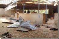 Десятки человек стали жертвами удара ВВС Нигерии по лагерю беженцев