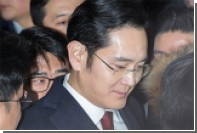 Прокуратура Южной Кореи затребовала ордер на арест замглавы Samsung