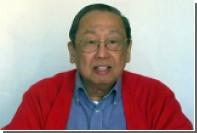 Филиппины попросят США убрать беглого лидера коммунистов из списка террористов
