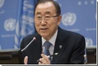 США потребовали от Южной Кореи арестовать брата Пан Ги Муна