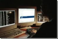 Энергооператор в Вермонте сообщил о взломе хакерами лишь одного ноутбука