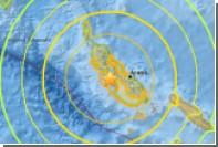 Землетрясение магнитудой 8 произошло в Папуа — Новой Гвинее