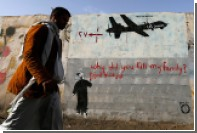 Разведка США сосчитала жертв ударов беспилотников за годы президентства Обамы