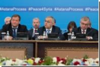 Представитель России рассказал об итогах первого дня межсирийских переговоров
