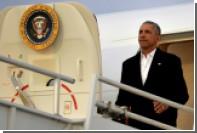 Администрация Обамы перед уходом перевела Палестине 221 миллион долларов
