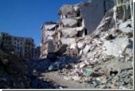 Минобороны раскрыло детали российского проекта конституции для Сирии