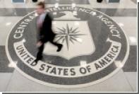 ЦРУ впервые за 35 лет обновило правила сбора информации об американцах