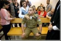 Добившего палестинца израильского солдата признали виновным в убийстве