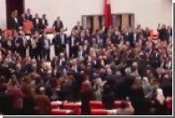 Турецкие парламентарии подрались в ходе обсуждений поправок в Конституцию