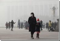 Пекинский смог в банках поступил в продажу