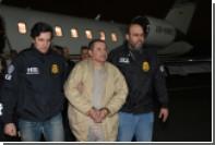 Американские женщины-заключенные восторженно встретили наркобарона Коротышку