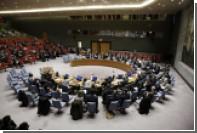 Совбез ООН поддержал договоренности о прекращении огня в Сирии