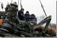 У голландского журналиста нашли кость погибшего в крушении MH17 пассажира