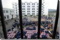 Китай предложил иностранным дипломатам прогулку по тюрьмам