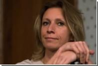 Захарова заподозрила команду Обамы в попытке отомстить Трампу за победу