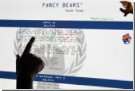 Берлин увидел российский след в кибератаке на ОБСЕ