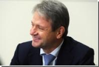 Власти ФРГ обошли санкции ради приглашения российского министра