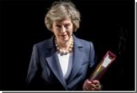Верховный суд Великобритании лишил Мэй права самостоятельно начать Brexit
