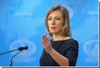 МИД России осудил похищение в Польше памятной доски в честь советских солдат