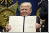 Президент США счел эффективным указ об ужесточении иммиграционной политики