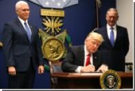 Трамп подписал указы об ужесточении миграции и перестройке армии