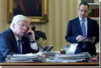 Путин и Трамп завершили телефонный разговор