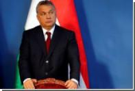Венгерские НПО испугались репрессий после победы Трампа