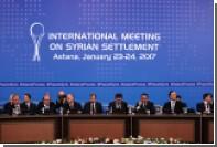 Россия подготовила проект конституции для Сирии