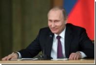 Путина попросили побороться с коррупцией в Мексике