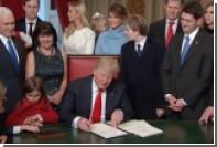 Трамп подписал первые документы по сворачиванию Obamacare