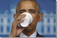 Обама пригласил Трампа на чай