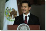 Президент Мексики осудил указ Трампа о строительстве стены на границе