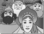 Кащей Бессмертный научит мигрантов любить Москву