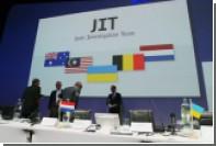 Голландские следователи затруднились с расшифровкой данных от России по MH17