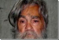 Серийного убийцу Чарльза Мэнсона вернули из больницы в тюрьму