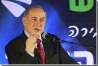 Израильские следователи допросили Нетаньяху по делам о коррупции