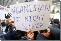 В аэропорту Франкфурта прошел марш против выдворения беженцев-афганцев