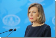 Захарова рассказала о русофобском кандидате на выборах в США